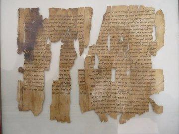 パピルス(聖書