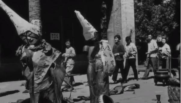 文化大革命 寺院破壊