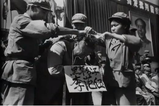 文化大革命 幹部の弾圧