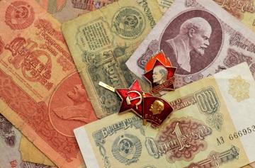 ソ連の紙幣