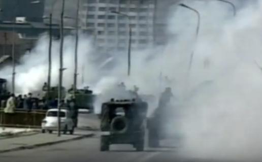 旧ユーゴスラビア紛争