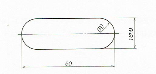 半径の大きさが他の寸法から類推できる場合の記入例(JIS B 0001 2010)